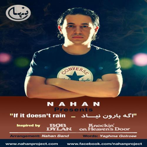 Nahan Band – Age Baroun Nayad