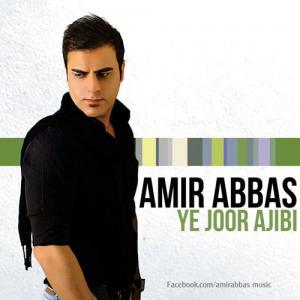 Amir Abbas – Ye Joore Ajibi