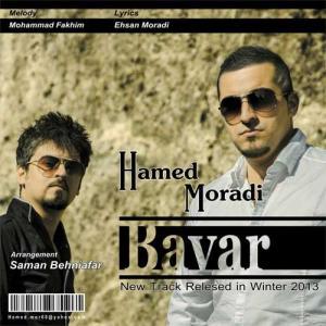 Hamed Moradi – Bavar