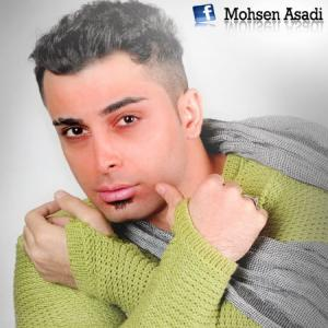 Mohsen Asadi – Delkhoshi