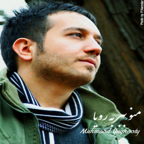 Mahmood Yaghooty – Mano Bebar Be Roya