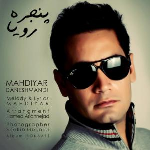 Mahdiyar – Panjerye Roya