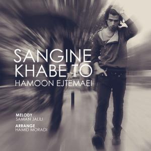 Hamoon Ejtemaei – Sangine Khabe To