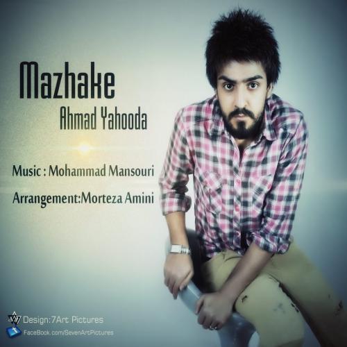 Ahmad Yahooda – Mazhake