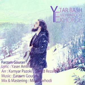 Farzam Gouran – MehraBoontar Bash