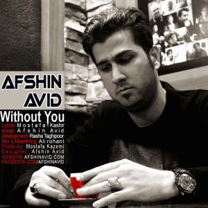 Afshin Avid – Bi To