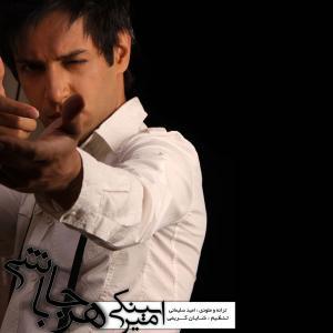 Amir Sinaki – Har Ja Bashi