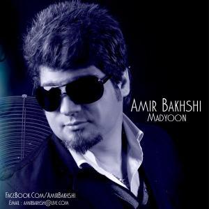 Amir Bakhshi – Madyoon