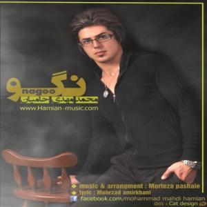 Mohammad Mahdi Hamian – Nagoo
