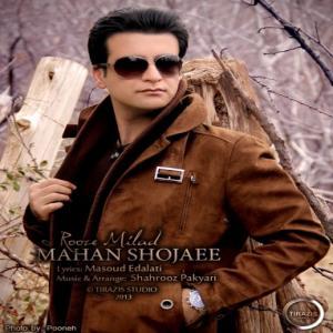 Mahan Shojaee – Rooze Milad