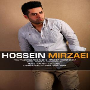 Hossein Mirzaei – Mano Ba Khodet Bebar