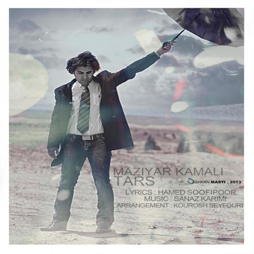 Maziyar Kamali – Tars