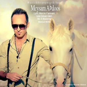 Meysam Abdoos – Delkhoshi