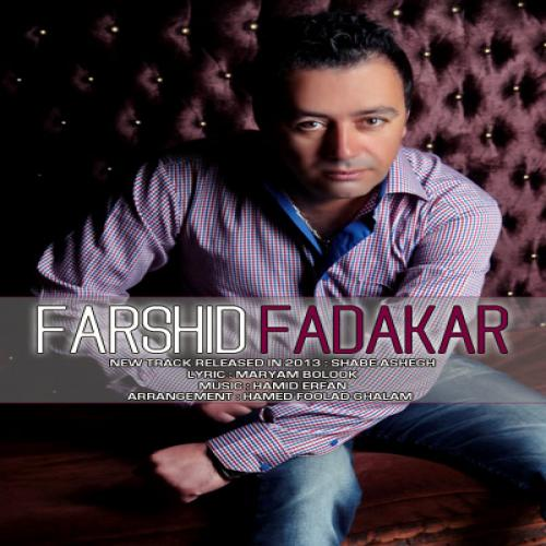 Farshid Fadakar – Shabe Ashegh
