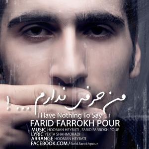Farid Farrokh Pour – Harfi Nadaram