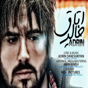 Adrin – Otaghe Khali