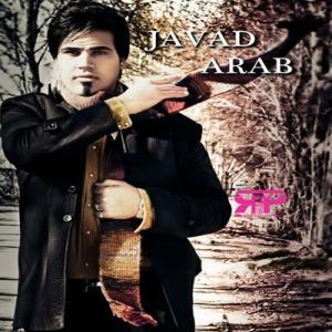 Javad Arab – Bi To