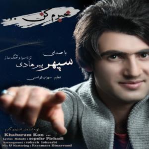 Sepehr Pirhadi – Khabaram kon