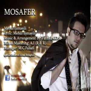 Mehdi Esmaeili – Mosafer