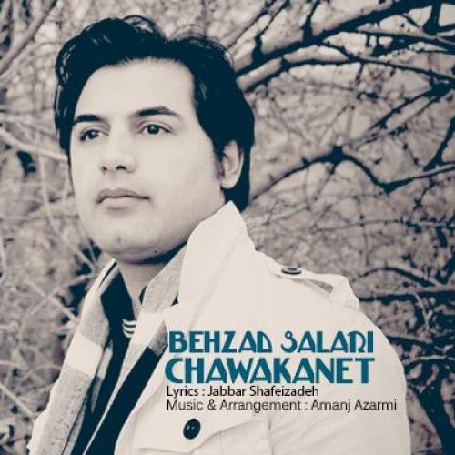Behzad Salari – Chawakanet