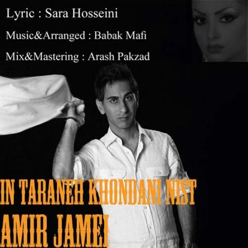 Amir Jamei – In Tarane Khondani Nist