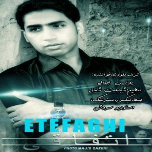 Younes Jamali – Etefaghi