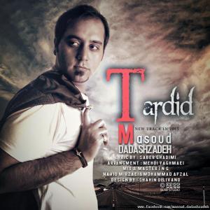 Masoud Dadashzadeh – Tardid