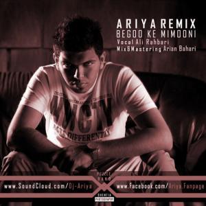 Ali Rahbari – Begoo Ke Mimooni | Ariya Remix