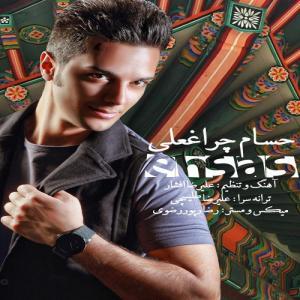 Hesam Cheraghali – Ehsas