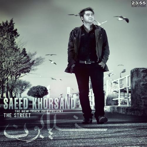 Saeed Khorsand – Khiaboon