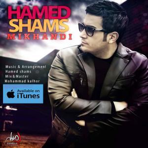 Hamed Shams – Mikhandi