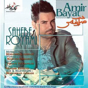 Amir Bayat – Sahebe Royami