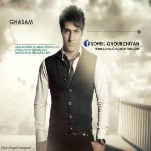 Soheil Ghourchiyan – Ghasam