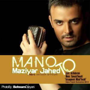 Maziar Jahed – Man O Tow