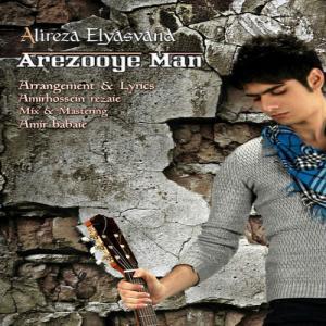 Alireza Elyasvand – Arezouye Man