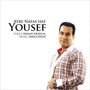 Yousef – Atre Nafasat