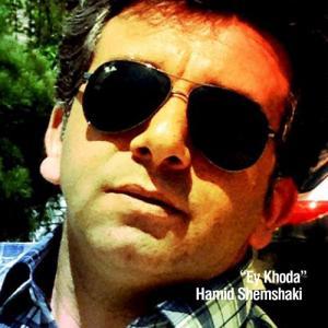 Hamid Shemshaki – Ey Khoda