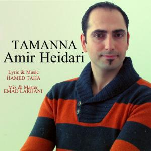 Amir Arad – Tamanna