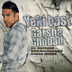 Garsha Ghobad – Yeki Hast