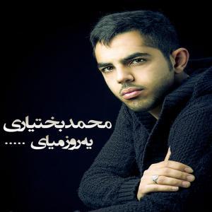 Mohammad Bakhtiari – Yerooz Miay