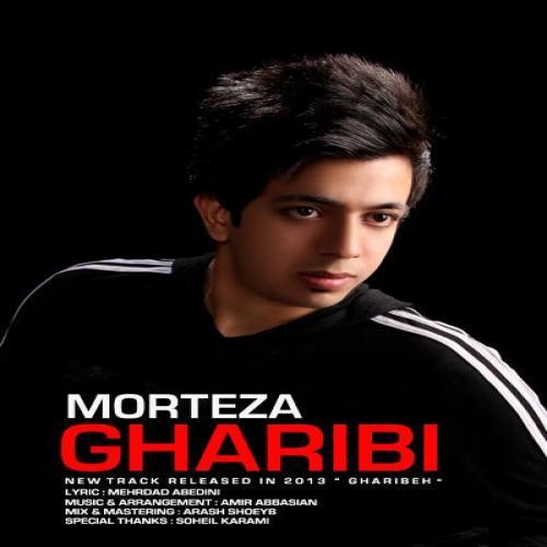 Morteza Gharibi – Gharibeh