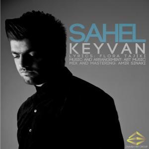 Keyvan – Sahel
