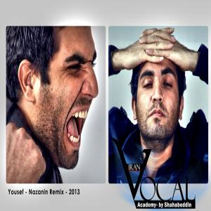 Yousef – Nazanin