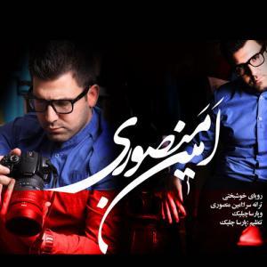 Amin Mansouri – Royaye Khoshbakhti