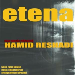 Hamid Reshadi – Etena