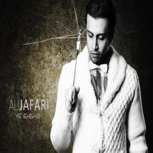 Ali Jafari – Ye Ehsas