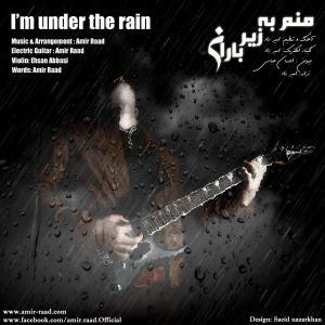 Amir Raad – Manam Be Zire Baran