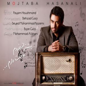 Mojtaba Hasanali – Bishtar Az Khodam Doset Daram