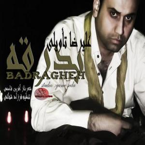 Alireza Tavili – Bad Raghe