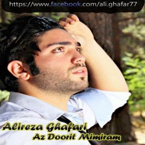 Alireza Ghafari – Az Doorit Mimiram